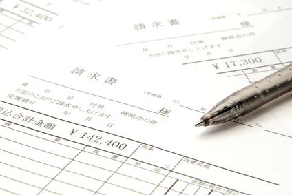 総量規制対象外低金利ローン