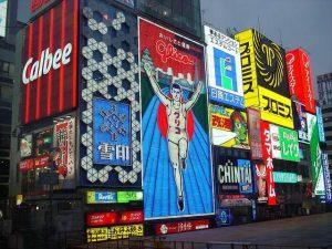 大阪の街金